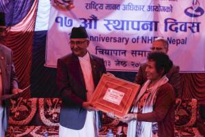 Dayaram Pariyar Memorial Human Rights Award – 2016 to Ms. Charimaya Tamang