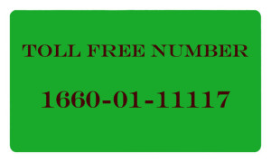 Toll Free Number (Hot Line)
