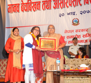Ms. Danuwar honored by the Government of Nepal