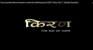 Documentary-Movie based on internal trafficking and CSEC 'Kiran Part-1′ (Shakti Samuha)