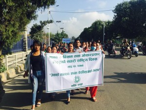 Celebrated 11th National Day Against Human Trafficking